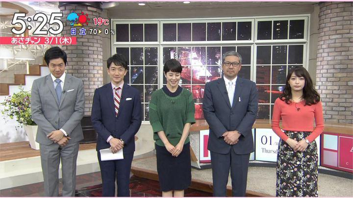2018年03月01日宇垣美里の画像01枚目