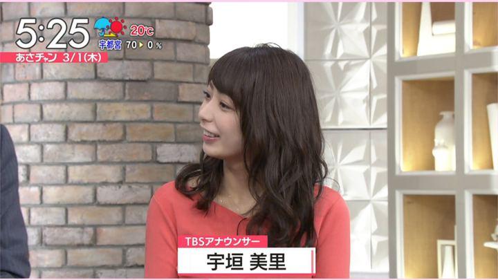 2018年03月01日宇垣美里の画像04枚目