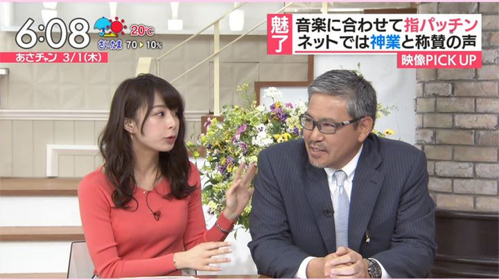 2018年03月01日宇垣美里の画像09枚目