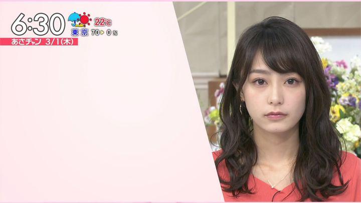 2018年03月01日宇垣美里の画像11枚目
