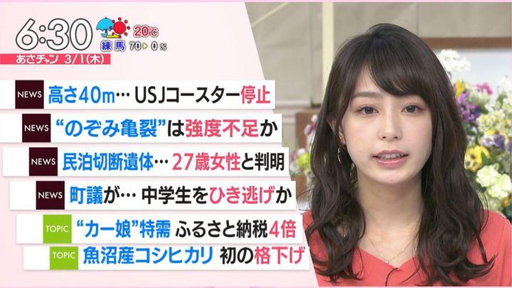 2018年03月01日宇垣美里の画像12枚目