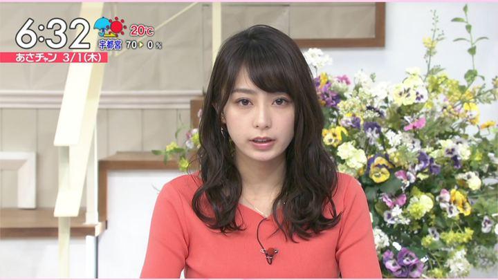 2018年03月01日宇垣美里の画像15枚目