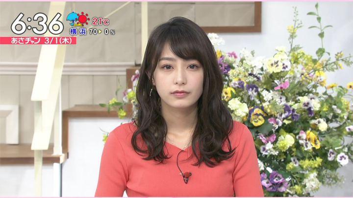2018年03月01日宇垣美里の画像18枚目