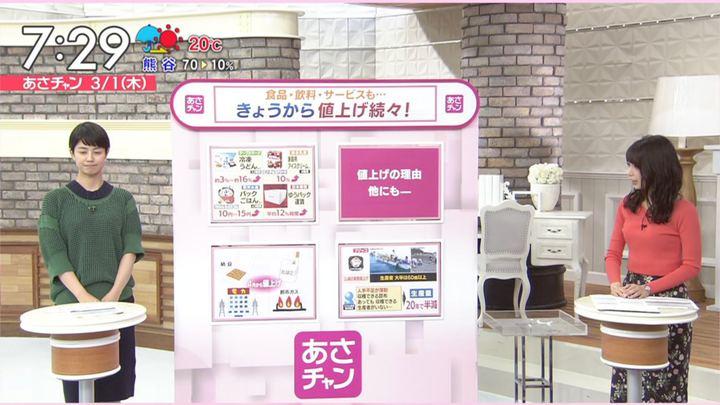 2018年03月01日宇垣美里の画像21枚目