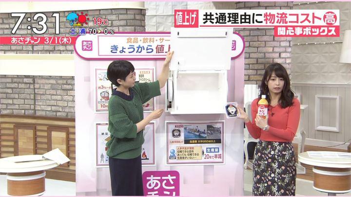 2018年03月01日宇垣美里の画像32枚目