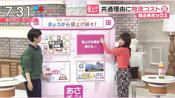 2018年03月01日宇垣美里の画像33枚目