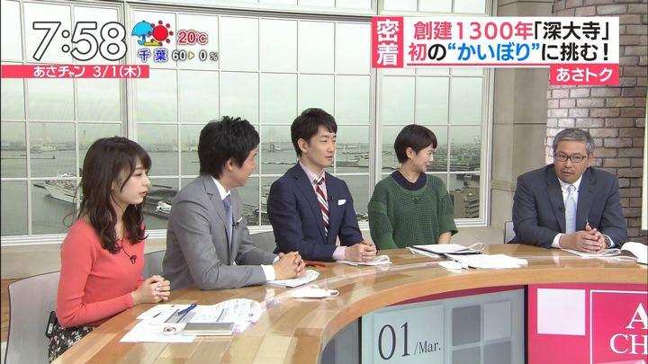 2018年03月01日宇垣美里の画像36枚目