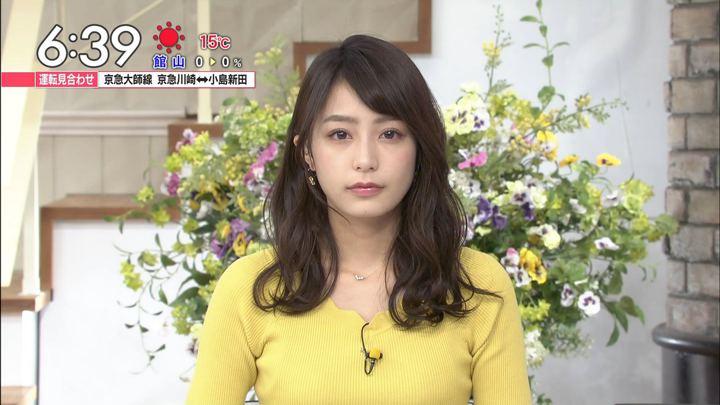 2018年03月02日宇垣美里の画像18枚目