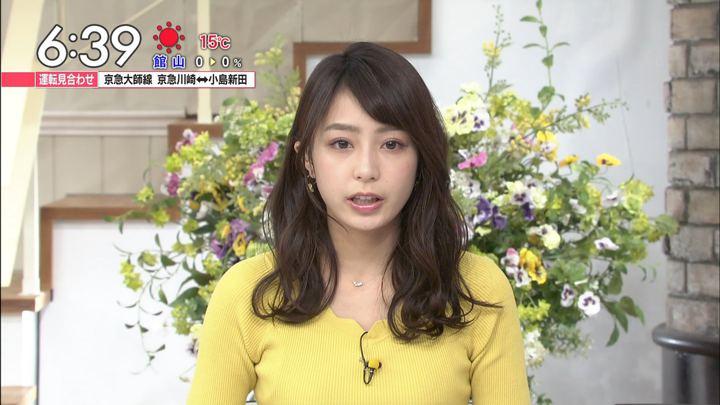 2018年03月02日宇垣美里の画像20枚目
