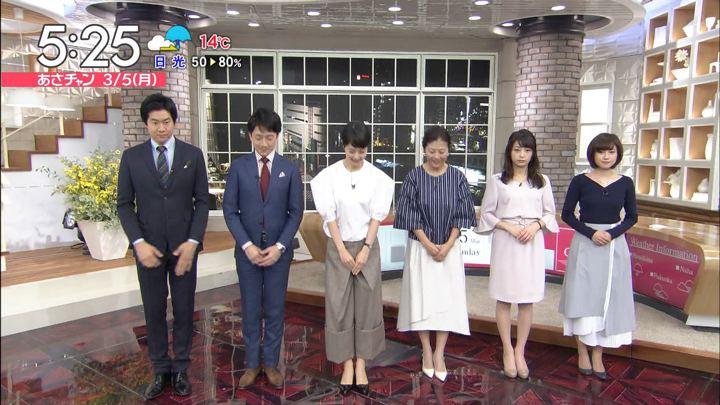 2018年03月05日宇垣美里の画像01枚目