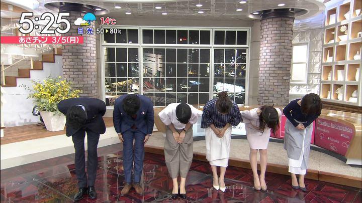 2018年03月05日宇垣美里の画像02枚目