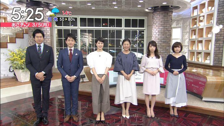 2018年03月05日宇垣美里の画像03枚目