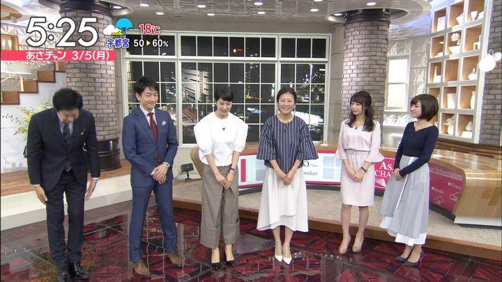 2018年03月05日宇垣美里の画像04枚目