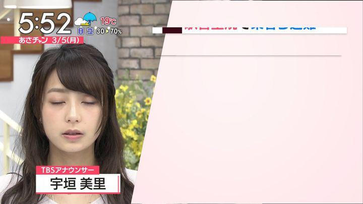 2018年03月05日宇垣美里の画像08枚目