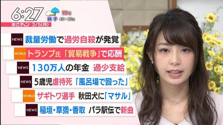 2018年03月05日宇垣美里の画像17枚目