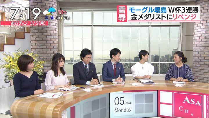 2018年03月05日宇垣美里の画像22枚目