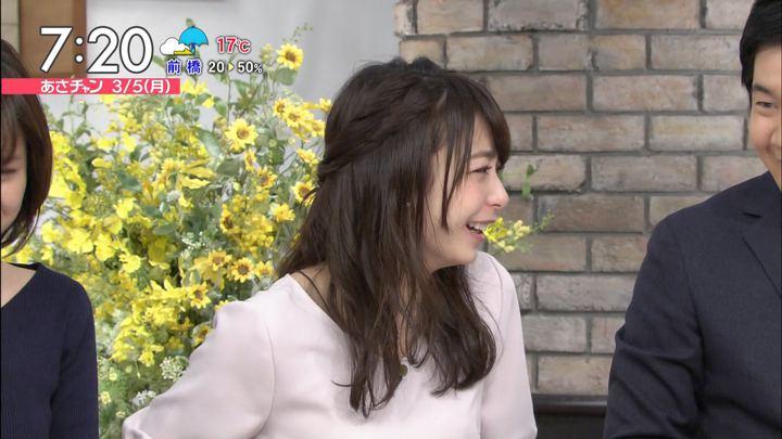 2018年03月05日宇垣美里の画像24枚目