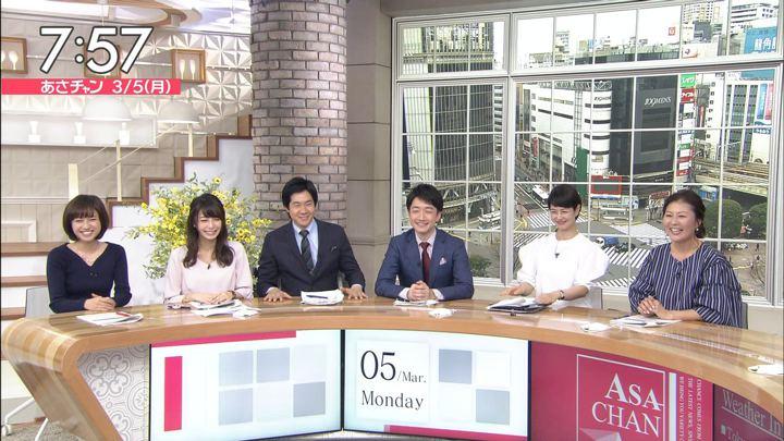 2018年03月05日宇垣美里の画像25枚目