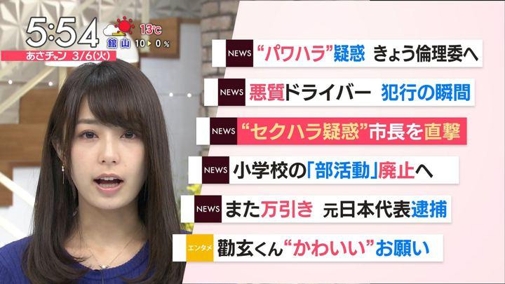 2018年03月06日宇垣美里の画像13枚目