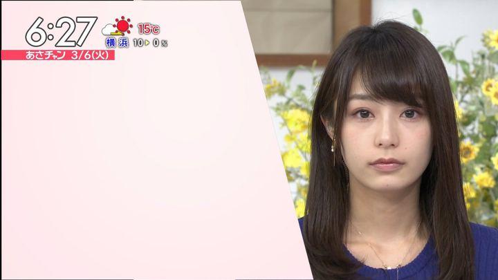 2018年03月06日宇垣美里の画像15枚目