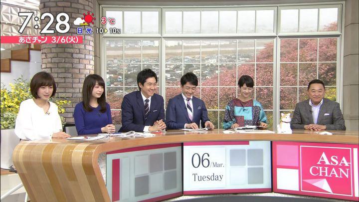 2018年03月06日宇垣美里の画像26枚目