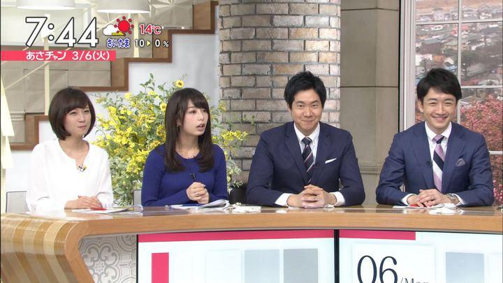 2018年03月06日宇垣美里の画像28枚目