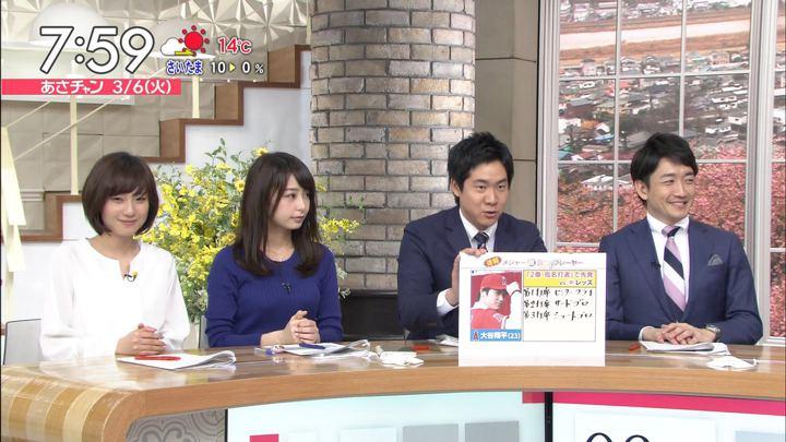 2018年03月06日宇垣美里の画像30枚目
