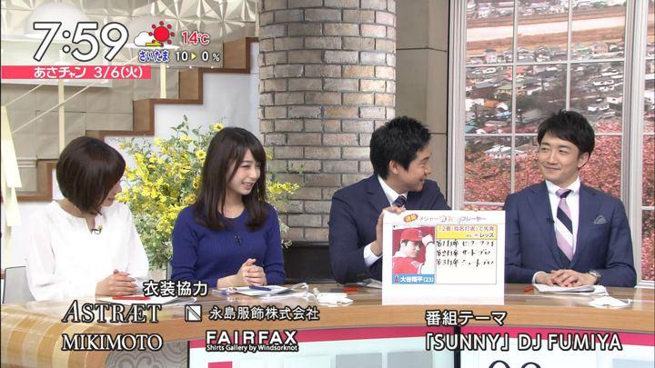 2018年03月06日宇垣美里の画像31枚目