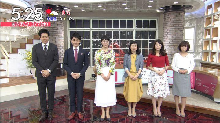 2018年03月07日宇垣美里の画像01枚目