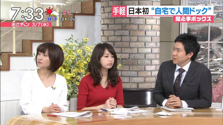 2018年03月07日宇垣美里の画像12枚目