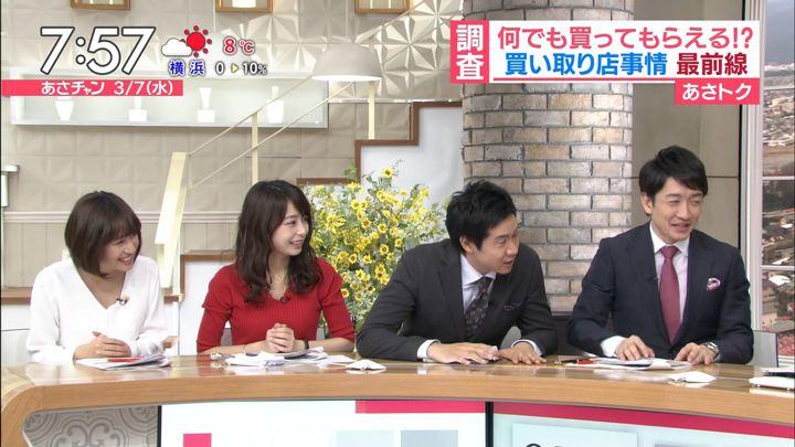 2018年03月07日宇垣美里の画像15枚目