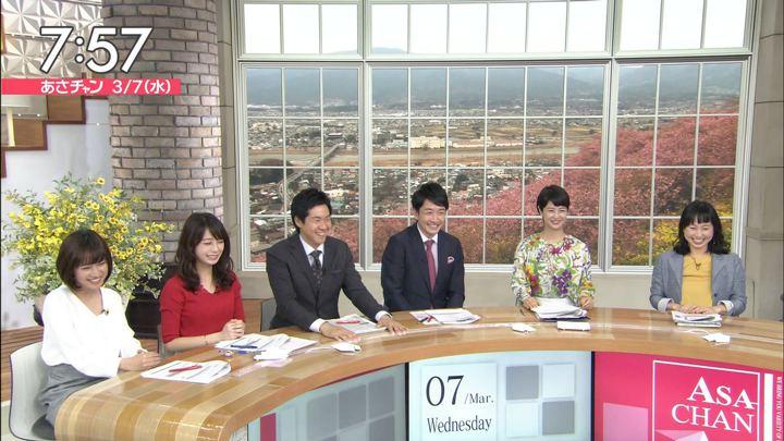 2018年03月07日宇垣美里の画像17枚目