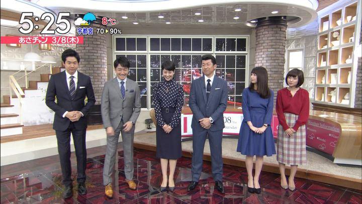 2018年03月08日宇垣美里の画像03枚目