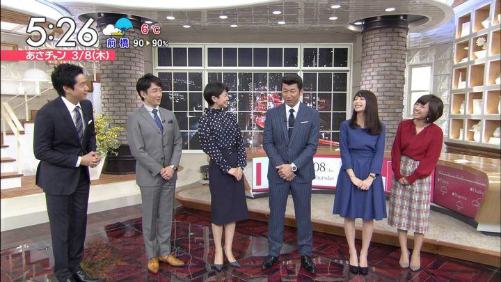 2018年03月08日宇垣美里の画像06枚目