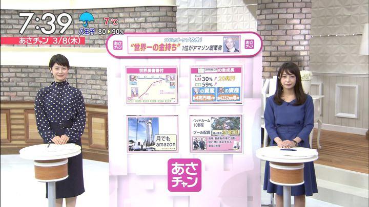 2018年03月08日宇垣美里の画像36枚目