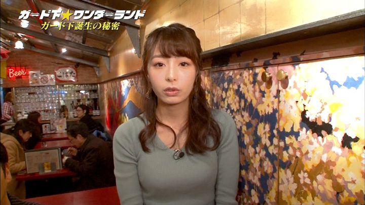 2018年03月08日宇垣美里の画像51枚目