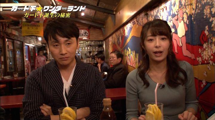 2018年03月08日宇垣美里の画像59枚目