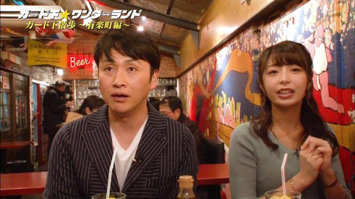 2018年03月08日宇垣美里の画像73枚目