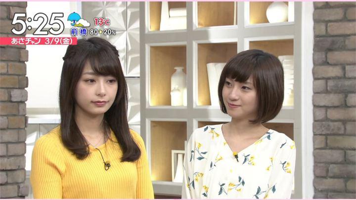 2018年03月09日宇垣美里の画像02枚目