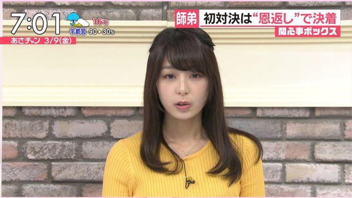 2018年03月09日宇垣美里の画像16枚目