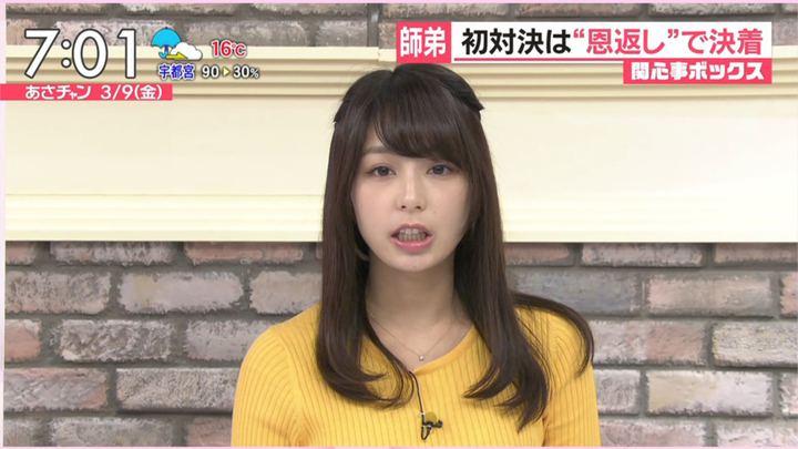 2018年03月09日宇垣美里の画像17枚目