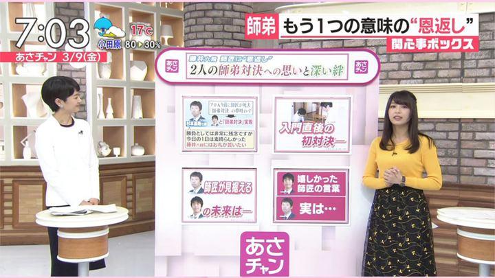 2018年03月09日宇垣美里の画像20枚目