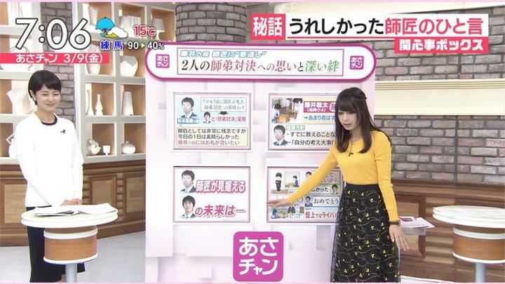 2018年03月09日宇垣美里の画像23枚目