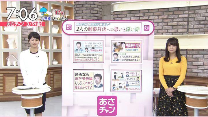 2018年03月09日宇垣美里の画像24枚目