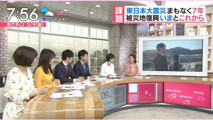 2018年03月09日宇垣美里の画像26枚目