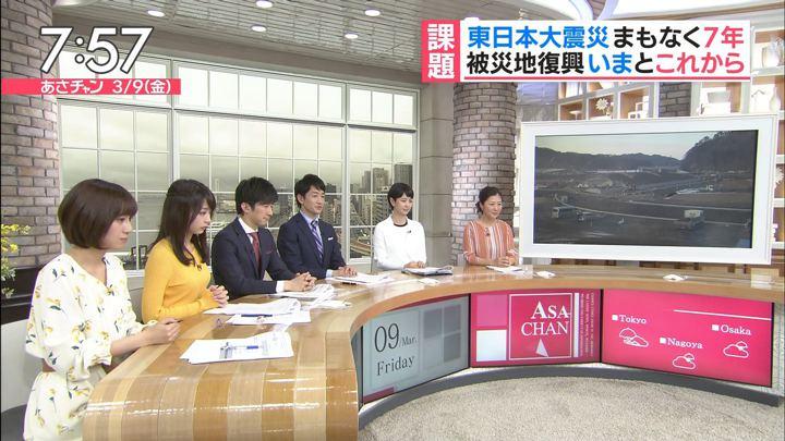 2018年03月09日宇垣美里の画像27枚目