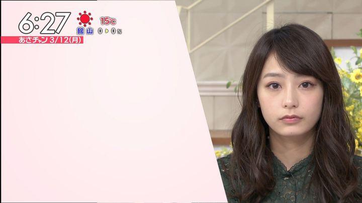 2018年03月12日宇垣美里の画像11枚目