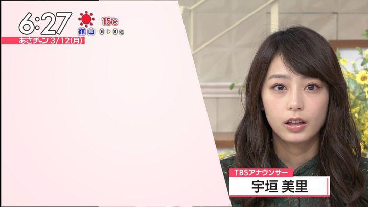 2018年03月12日宇垣美里の画像12枚目