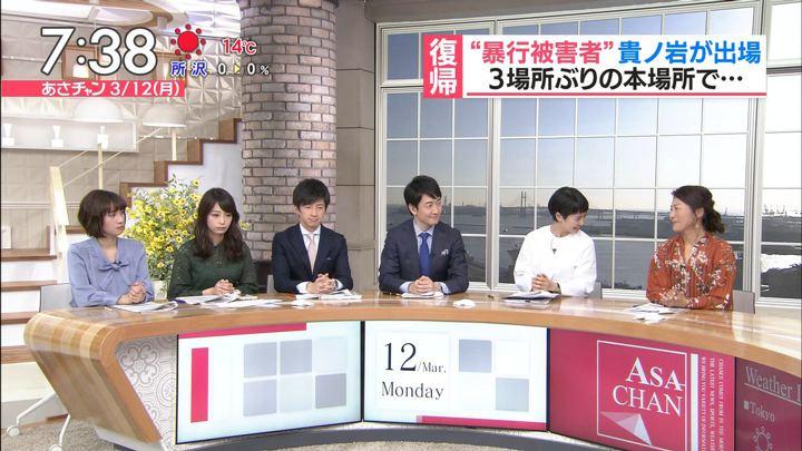 2018年03月12日宇垣美里の画像21枚目