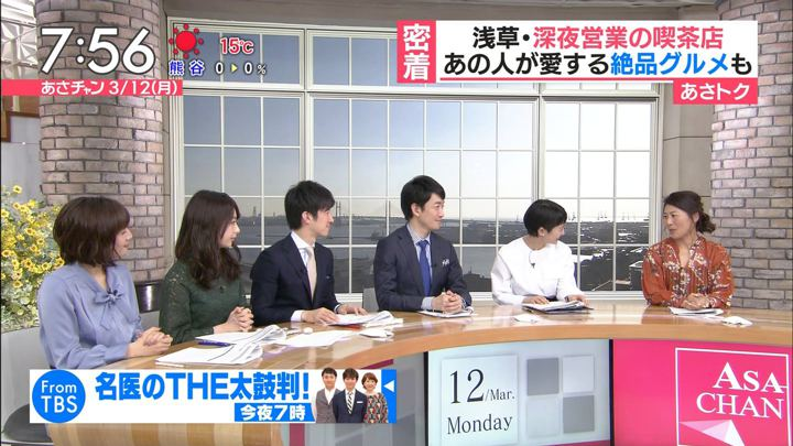 2018年03月12日宇垣美里の画像22枚目